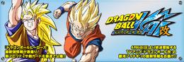 Banner anunci BDZ Kai