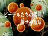 Episodi 239 (BDZ)