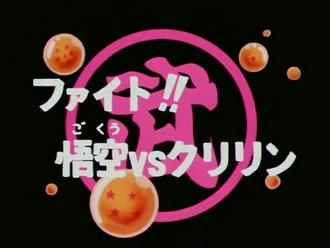 Episodi 95 (BD)