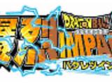 Bola de Drac Z: Bakuretsu Impact