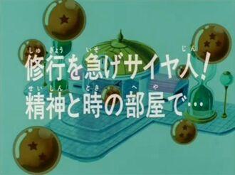 Episodi 147 (BDZ)