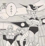 Freezer Manga EB