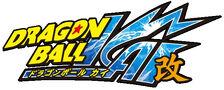 Logo Bola de Drac Kai