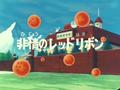 Episodi 34 (BD)