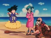 Goku rep núvol kinton