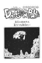 Capítol 242 Tankōbon
