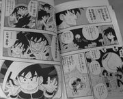 Bardock i Gine despedint Goku
