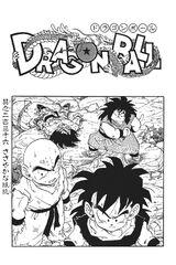 Capítol 236 Tankōbon
