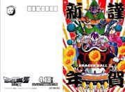 Nou Poster Fukkatsu-no-F
