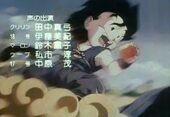 Goku Blue Velvet