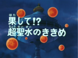 Episodi 62 (BD)