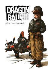 Capítol 5 Tankōbon