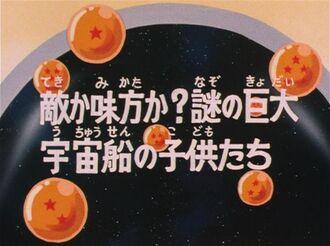 Episodi 39 (BDZ)
