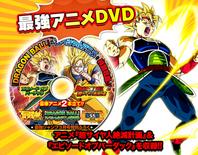 DVD BD SSSS