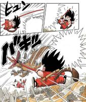 Goku derrota pterodàctil