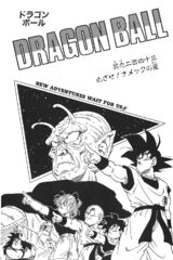 Capítol 243 Tankōbon