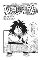 Capítol 235 Tankōbon