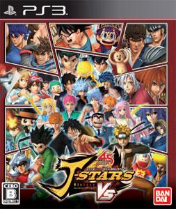 J-Stars portada PS3