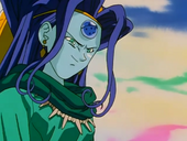 Princesa Oto