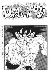 Capítol 231 Tankōbon