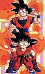 Goku petit i gran
