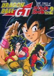 Arxiu Perfecte GT 2