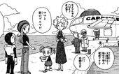 Família Brief, Jaco i Omori