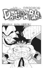 Capítol 230 Tankōbon