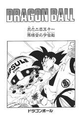 Capítol 251 Tankōbon