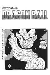 Capítol 239 Tankōbon