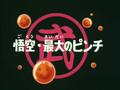 Episodi 27 (BD)
