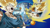Goku SG Galaxy