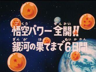 Episodi 46 (BDZ)