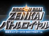 Bola de Drac: Zenkai Battle Royale