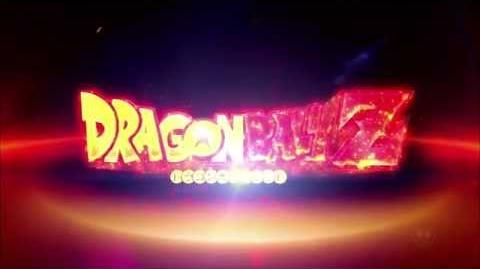 Dragon Ball Z 2015 Teaser Tràiler