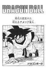 Capítol 252 Tankōbon