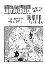 Capítol 244 Tankōbon