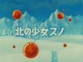 Episodi 35 (BD)
