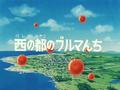Episodi 43 (BD)