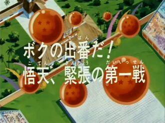 Episodi 211 (BDZ)