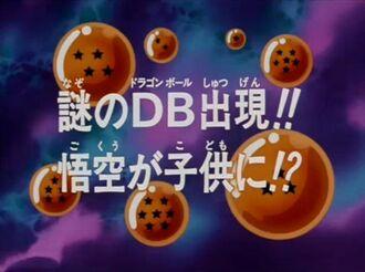 Episodi 1 (BDGT)