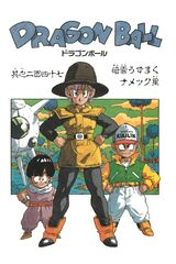 Capítol 247 Tankōbon