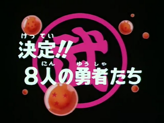 Episodi 86 (BD)