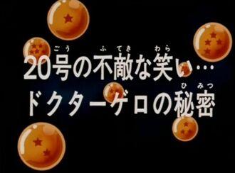 Episodi 130 (BDZ)