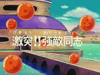 Episodi 75 (BD)