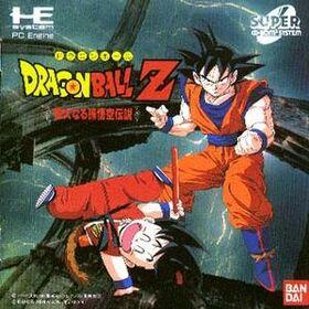 Bola de Drac Z- Idainaru Son Goku Densetsu