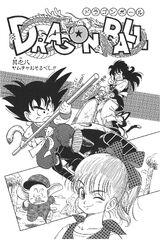 Capítol 8 Tankōbon