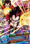 Carta Vegeta superguerrer 4