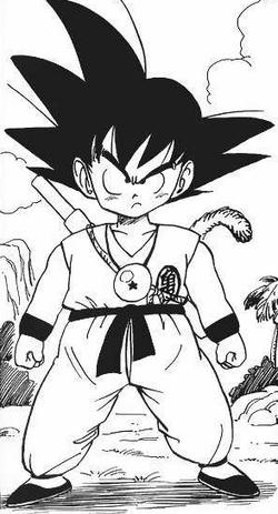 Goku BD manga