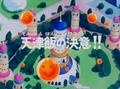 Episodi 118 (BD)